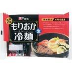 北緯40度 もりおか冷麺 ( 2人前 )
