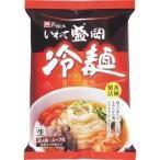 いわて盛岡冷麺 ( 2人前 )