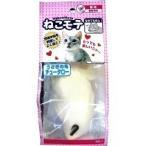 ねこモテ NM チュータロー NMC-02CT ( 1コ入 )/ ねこモテ ( 猫 おもちゃ ネズミ )