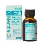 大洋製薬 ハッカ油 ( 20ml )