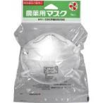 農薬用マスク ( 1枚入 )