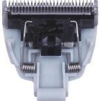 電気バリカン用 替刃 グレー BTC60-H ( 1コ入 )