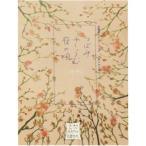 空想バスルーム つぼみふくらむ桜の頃 ( 30g )/ 空想バスルーム