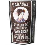 (訳あり)GARASHA ティーバッグ 玄米茶 ( 2.1g*10ティ