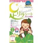 樹の恵 足リラシート ベジタブル ホウレン草 ( 2枚入 )/ 樹の恵