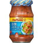 カゴメ アンナマンマ 冷製パスタソース ( 330g )/ アンナマンマ