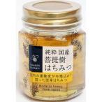 日新蜂蜜 純粋国産 菩提樹はちみつ ( 130g ) ( はちみつ 国産 )