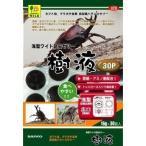 浅型ワイド 昆虫ゼリー 樹液 ( 30コ入 )