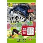 浅型ワイド 昆虫ゼリー フルーツ ( 50コ入 )