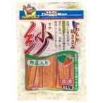 ドギーマン 紗 野菜入り ( 170g )/ 紗 ( 国産 )