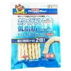 ドギーマン ホワイデント 低脂肪 チューイングスティック ミルク味 ( 160g )/ ホワイデント ( 国産 )