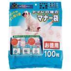 ドギーマン トイレの後のマナー袋 ( 100枚入 )/ ドギーマン(Doggy Man)