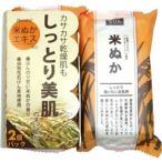 ペリカン 自然派石けん 米ぬか ( 100g*2コ入 )/ ペリカン石鹸 ( 石けん )