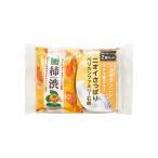 柿渋ファミリー石鹸 2コセット ( 1セット ) ( 石けん 石鹸 )