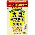 ファイン 大豆ペプチド100 ( 1.5g*33包 )/ ファイン ( サプリ サプリメント )