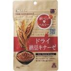 ファイン スーパーフードドライ納豆キナーゼ ( 45g )/ ファイン