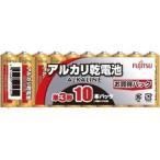 富士通アルカリ乾電池 単3 10本パック お買い得パック ( 1セット )