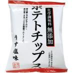 (訳あり)化学調味料無添加ポテトチップス うす塩味 ( 60g )