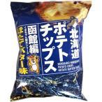 (訳あり)ポテトチップス 函館編 ほたてバター味 ( 70g )