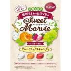 スウィートマービー フルーツミックスキャンディ ( 49g )/ マービー(MARVIe)