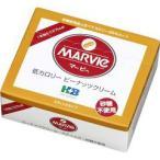 マービー ピーナッツ ( 10g*35本入 )/ マービー(MARVIe)