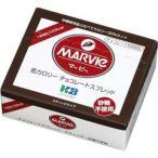マービー チョコレート ( 10g*35包入 )/ マービー(MARVIe) ( チョコレート マービー チョコ バレンタイン )