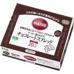 マービー 低カロリーチョコレートスプレッド ( 10g*35本 )/ マービー(MARVIe)
