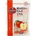マービー 低カロリー りんごジャム ( 13g*10本入 ) /  マービー(MARVIe) ( ジャム アップル )