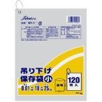 保存袋 吊り下げ 小 ST-1 ( 120枚入 ) ( キッチン用品 )