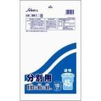 ゴミ袋 分別ペール用 45L 透明 SB-1 ( 10枚入 ) ( キッチン用品 )