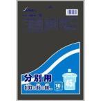 ゴミ袋 分別ペール用 45L 黒 SB-4 ( 10枚入 ) ( キッチン用品 )