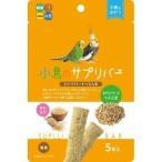 小鳥のサプリバー カナリアシード+えん麦 ( 5本入 )
