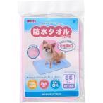 ボンビアルコン 洗えるペットシーツ ピンク ( SSサイズ*2枚入 )/ 洗えるペットシーツ ( ペットシーツ ペット用品 )