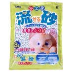 猫砂 流砂 ( 8L ) ( 猫砂 ねこ砂 ネコ砂 紙 ペット用品 流せる )