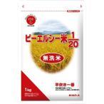 ピーエルシー 米1/20 無洗米 ( 1kg )/ ピーエルシー