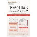 マジラボ 大人のふたえテープ MG22105 ( 20組(40枚入) )/ マジラボ(MAGIE LAB.)