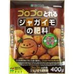 花ごころ ジャガイモの肥料 ( 400g )