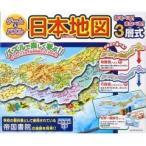 ゲーム&パズル 日本地図 ( 1コ入 )