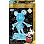 クリスタルギャラリー ミッキーマウス クラシックブルー ( 1コ入 )/ クリスタルギャラリー