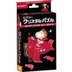 クリスタルパズル スヌーピーフライングエース50182 ( 1コ入 )/ クリスタルパズル ( クリスタル おもちゃ )