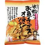 別所蒲鉾 米粉入りお魚チップスオニオン 33665 ( 40g )