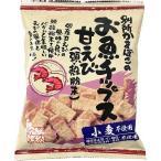 別所蒲鉾 お魚チップス・甘えび 3366 ( 40g )