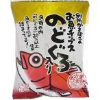 Yahoo! Yahoo!ショッピング(ヤフー ショッピング)別所かまぼこのお魚チップス(のどぐろ入り) ( 40g )