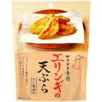 エリンギの天ぷら ( 57g )