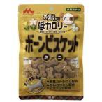 森乳サンワールド 低カロリーボーンビスケットミニ ( 100g ) ( 犬 クッキー 国産 無添加 無着色 )