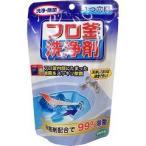 除菌フロ釜洗浄剤 1つ穴用 ( 160g )