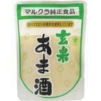 マルクラ食品 玄米あま酒 有機米使用 ( 250g ) ( 甘酒 あまざけ )