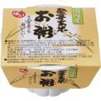 発芽玄米お粥 ( 200g ) ( 雑穀米 お粥 レトルト インスタント食品 )