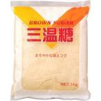 ムソー 三温糖 ( 1kg )