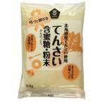 ムソー 北海道産てんさい含蜜糖・粉末 ( 500g )